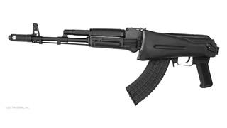 SLR-107FR Rifle