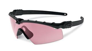 Oakley Prizm Protective Eyewear