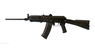 SLR-104UR Rifle