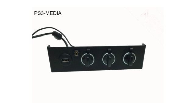 ps3-media-extender-usb1_11406173.psd