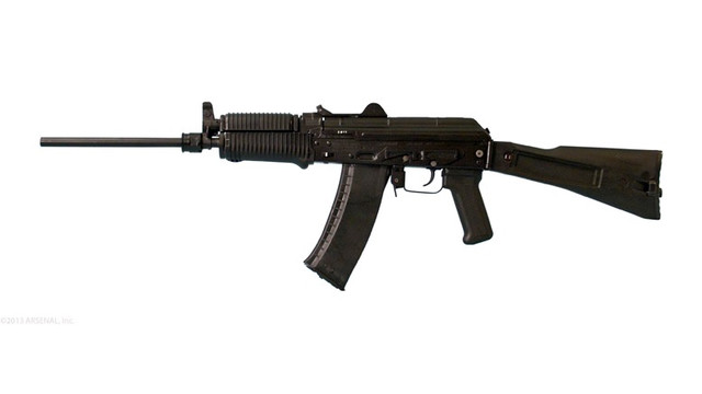 slr-104ur-rifle-1_11376177.psd
