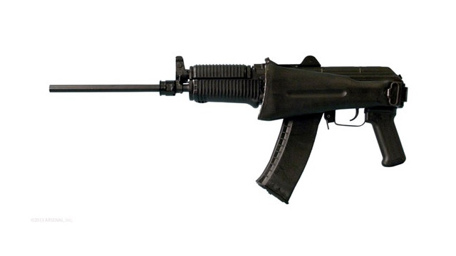 slr-104ur-rifle-2_11376179.psd