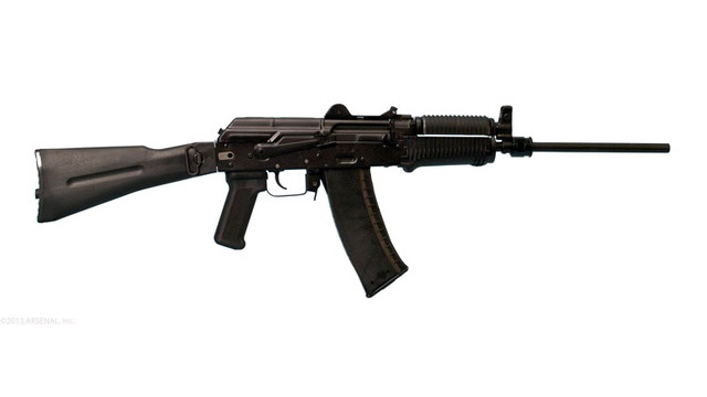 slr-104ur-rifle-3_11376180.psd