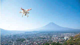 S.O.B. Whitehawk Vision 2 Surveillance Quadcopter