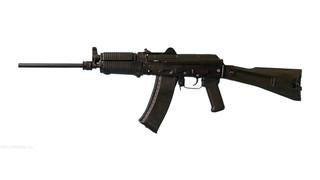 SLR-104UR Rifle