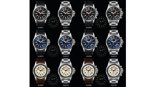 Officer Field Series Watches