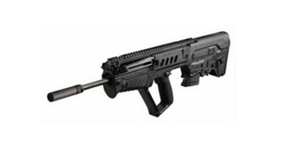 IWI US Shipping TAVOR® SAR RS Models (Restricted States) to Massachusetts, Maryland and New Jersey
