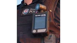 RS3-SX Body Worn Camera